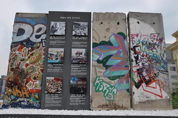 베를린 장벽 붕괴과정