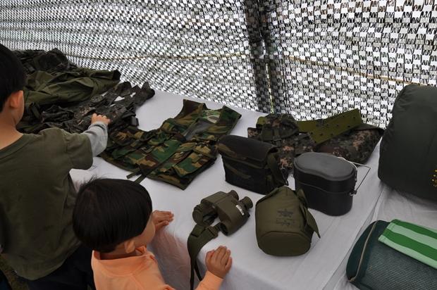 군장비 체험관