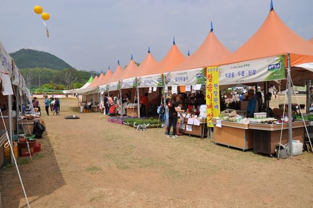 농특산물 판매장