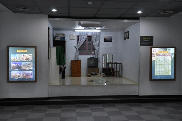 북한 2호 주택