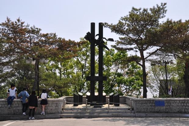 평화의 상징탑