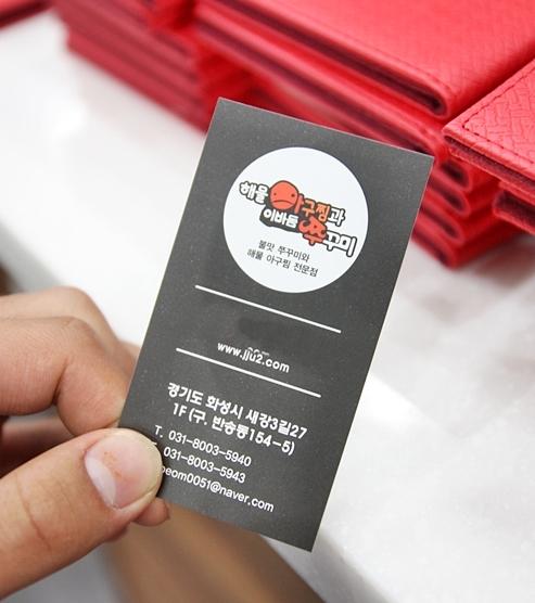 해물아구찜과 이바돔 쭈꾸미|불맛 쭈꾸미와 해물 아구찜 전문점|www.jju2.com|경기도 화성시 새강3길 27 1F (구. 반송동154-5)|T. 031-8003-5940|T. 031-8003-5943