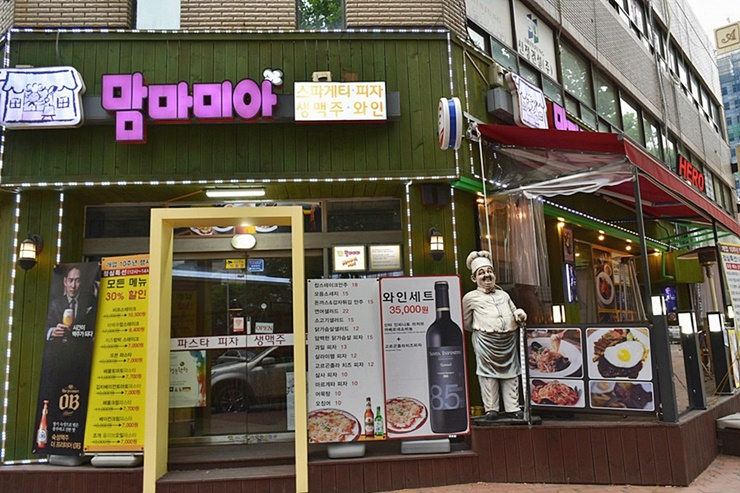 경북경북DSC_0032