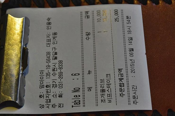 경북경북DSC_0059
