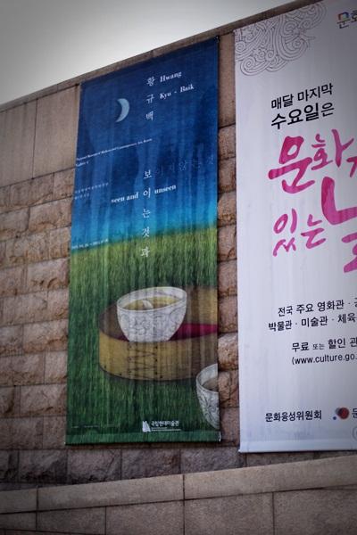 서울대공원피크닉141