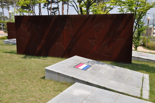 UN참전기념공원