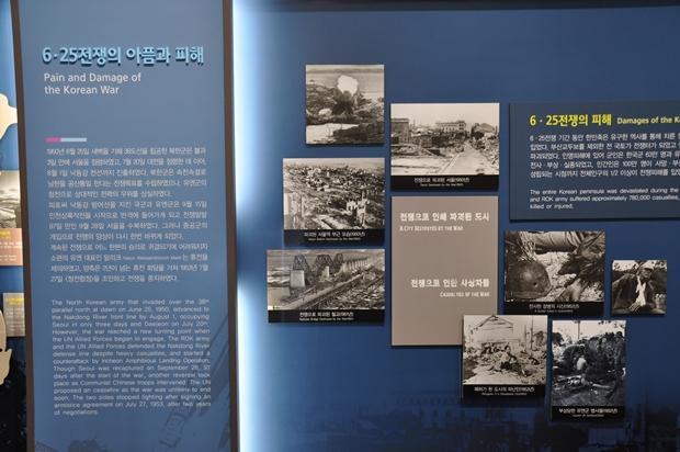1960년 6월 25일 새벽을 가해 38도선을 침공한 북한군은 불과3일만에 서울을 점령하였고, 7월20일 대전을 점령한 데 이어, 8월1일 낙동강 전선까지 진출하였다.북한군은 속전속결로 남한을 공산통일 한다는 전쟁목표를 수립하였으나, 유엔군의 참전으로 상대적인 전력의 우위를 상실하였다.피로써 낙동강 방어선을 지킨 국군과 유엔군은 9월 15일 인천상륙작전을 시작으로 반격에 들어가게 되고 전쟁발발97일만인 9월 28일 서울을 수복하였다. 그러나 중공군의 개입으로 전쟁의 양상이 다시 한번 바뀌게 되었다. 계속된 전쟁으로 어느 한편의 승리로 귀결되기에 어려워지자 소련의 유엔 대표인 말리크는 휴전을 제의하였고, 양측은 2년이 넘는 휴전 회담을 거쳐 1963년 7월27일 정진협정을 조언하고 전쟁을 중지하였다.