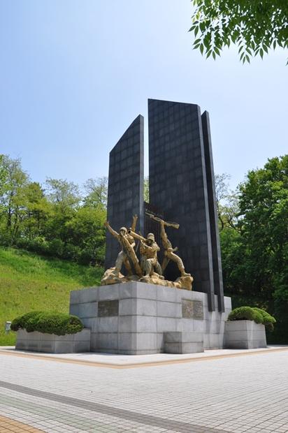 신 유엔군 초전기념비
