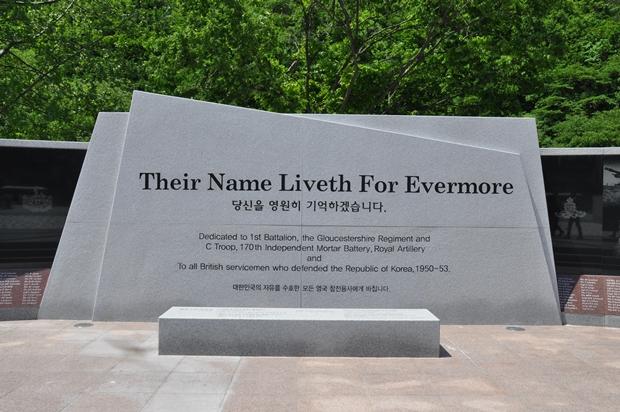 Their Name Liveth For Evermore당신을 영원히 기억하겠습니다.