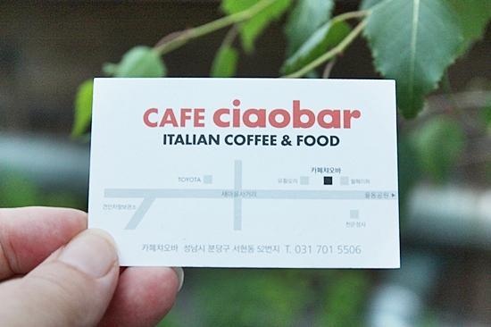 CAFÉ ciaobar|ITALIAN COFFEE & FOOD|카페챠오바 성남시 분당구 서현동 52번지 T.031 701 5506