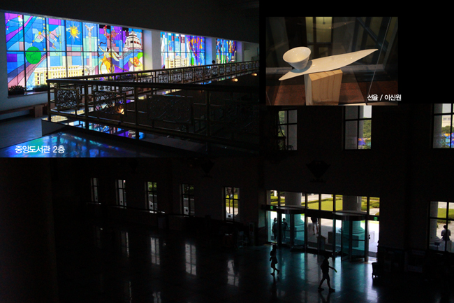 중앙도서관 2층