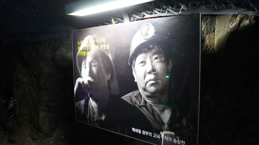 가학산동굴 091