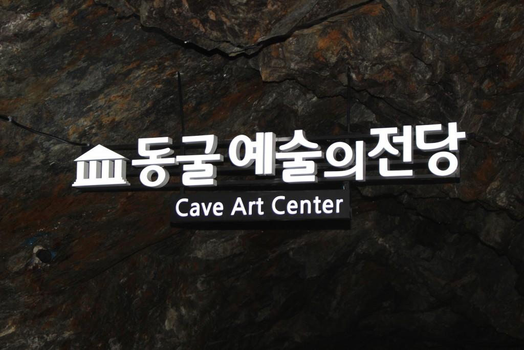 가학산동굴 117