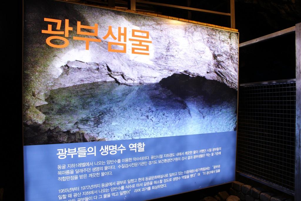 가학산동굴 174