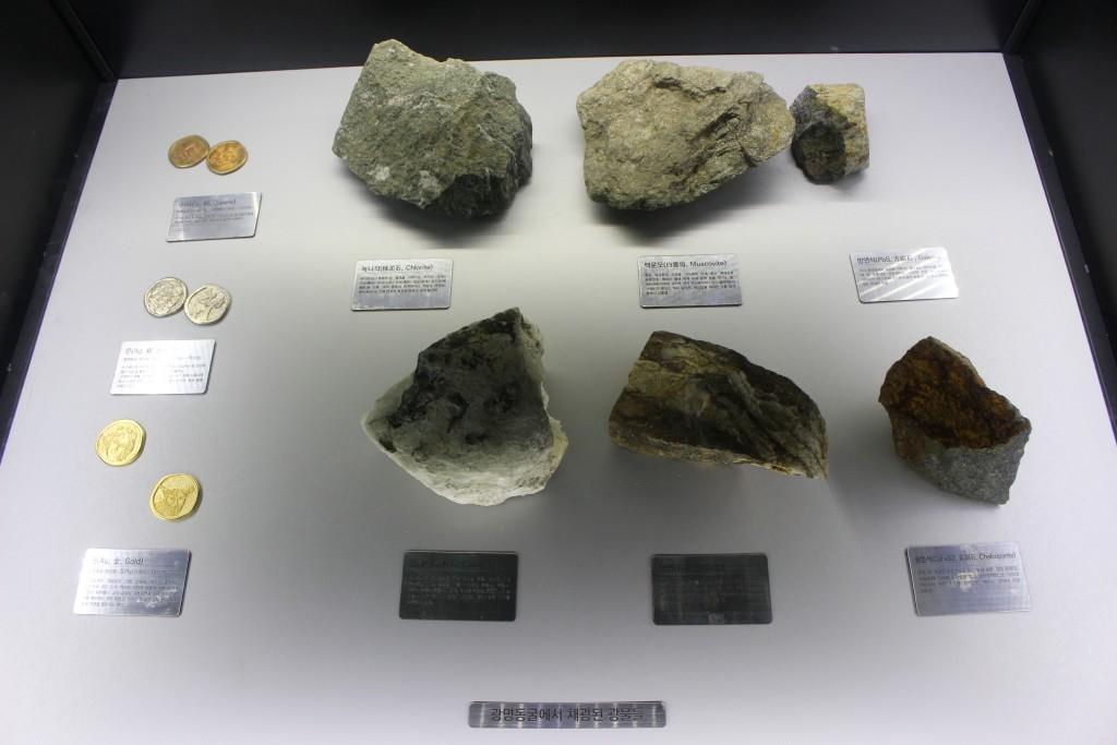 가학산동굴 197