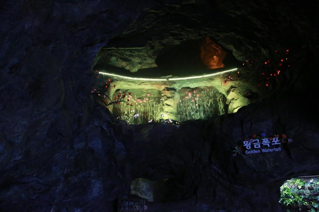 광명동굴 213