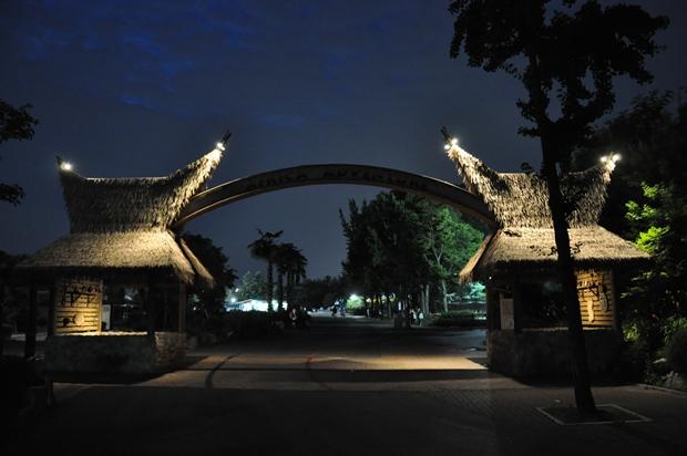 서울동물원 야간개장