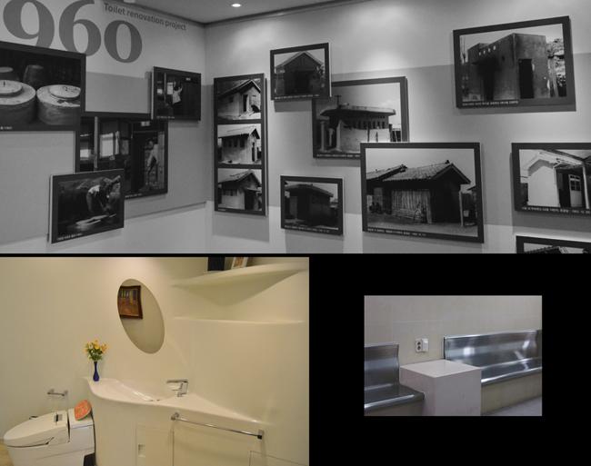 과거의 화장실 사진자료
