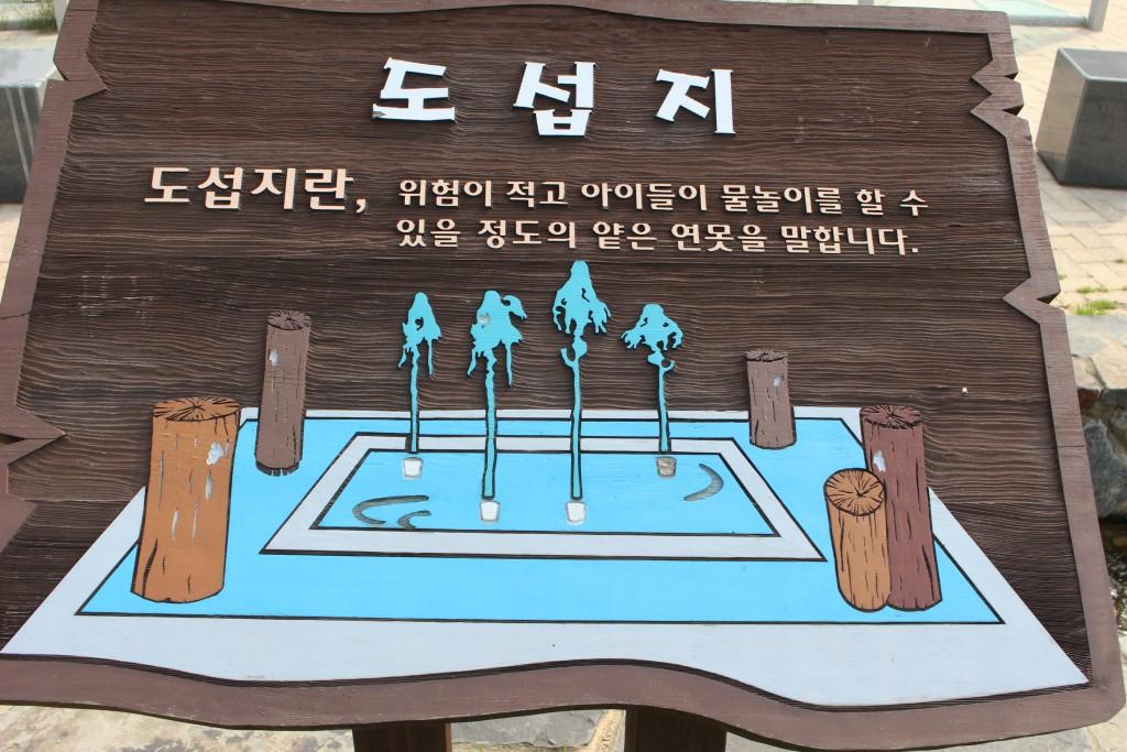 농축산식품부,만화박물관 213