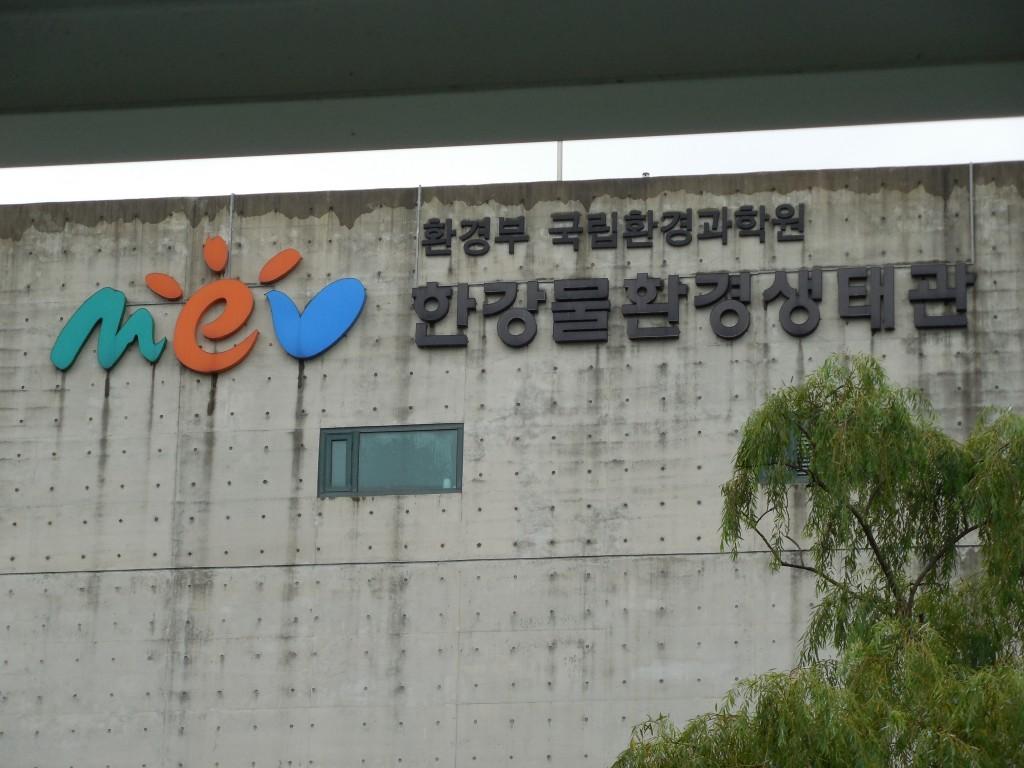 도농교류 양평 271
