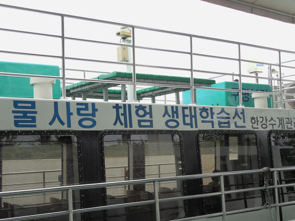 도농교류 양평 274