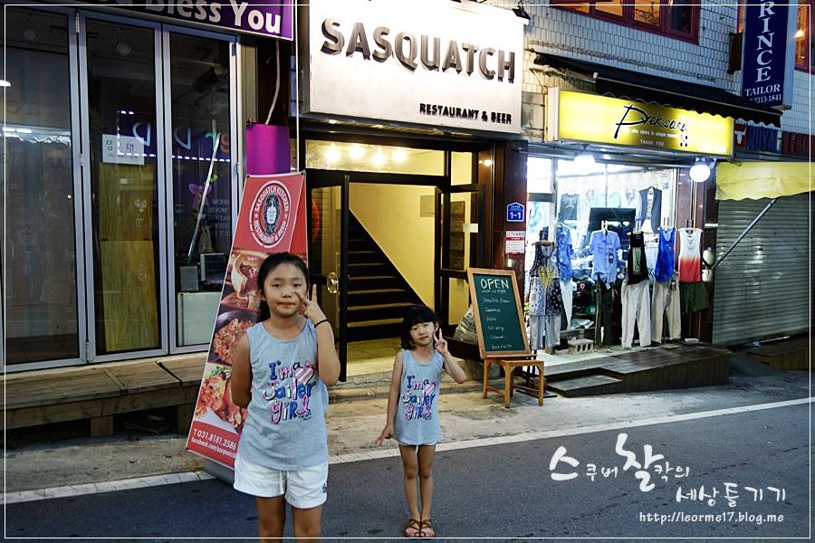 송탄 사스콰치 (29)