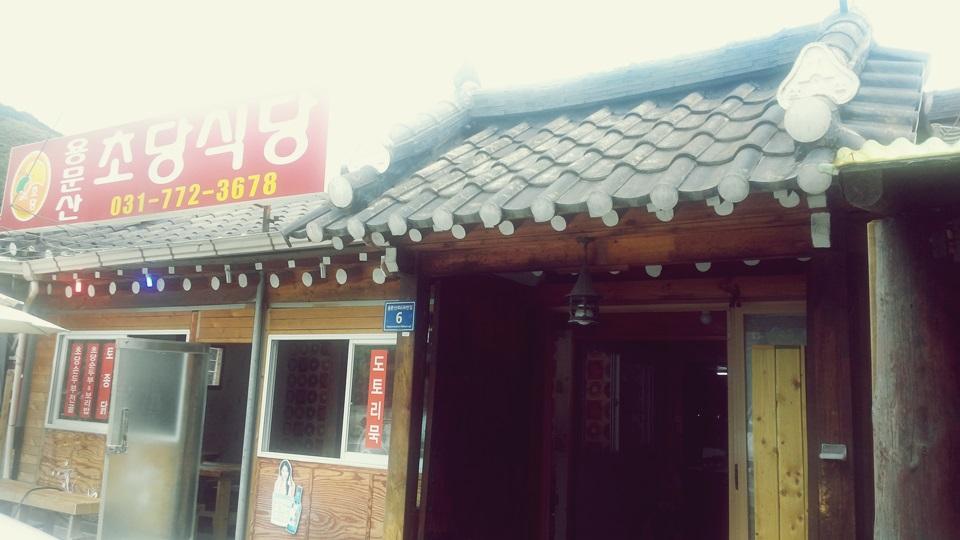용문산0091
