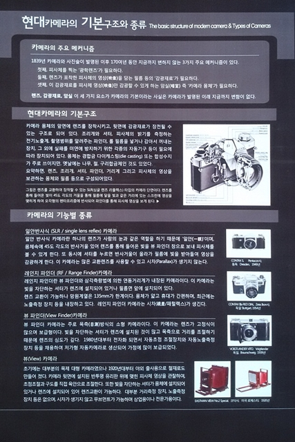 한국카메라박물관 15