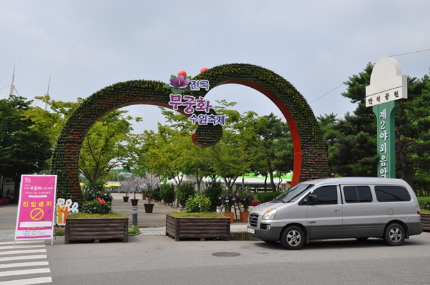 2015moogoong118