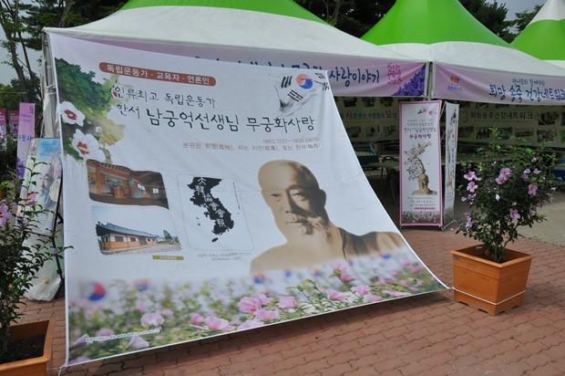 2015moogoong134