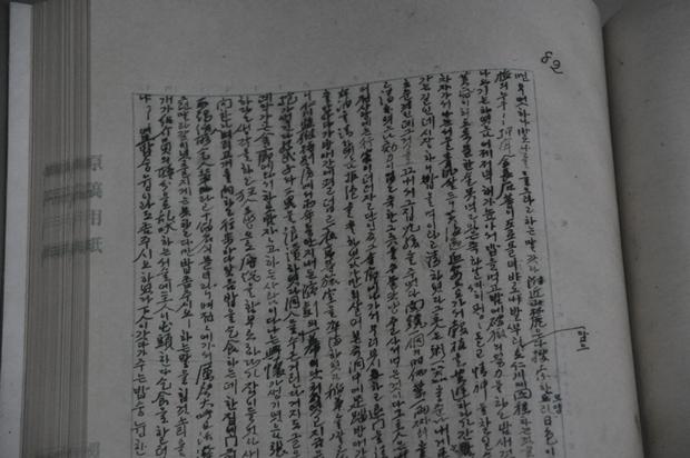 2015yongin222