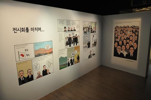 2015yongin469