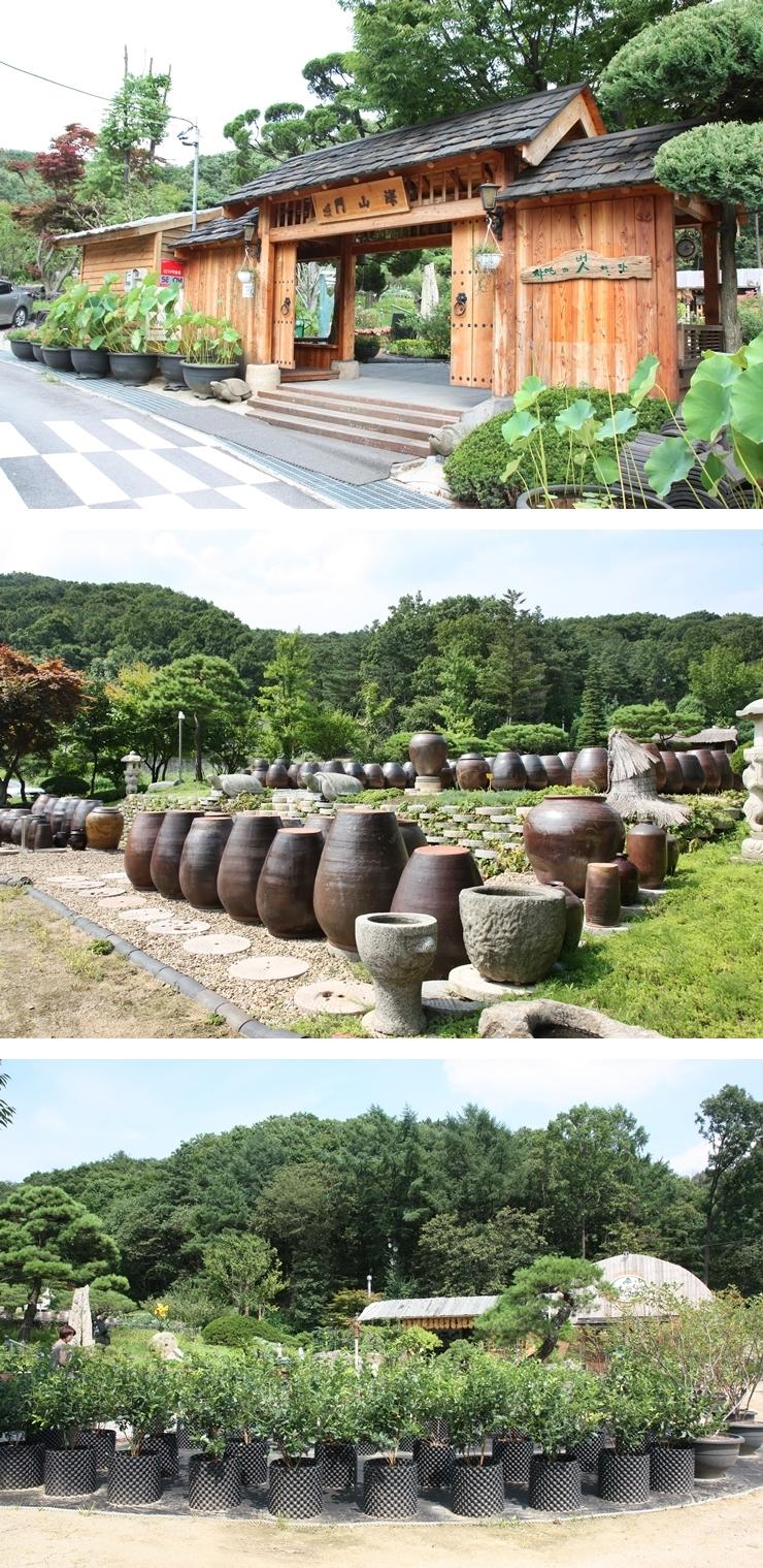yesongwon12