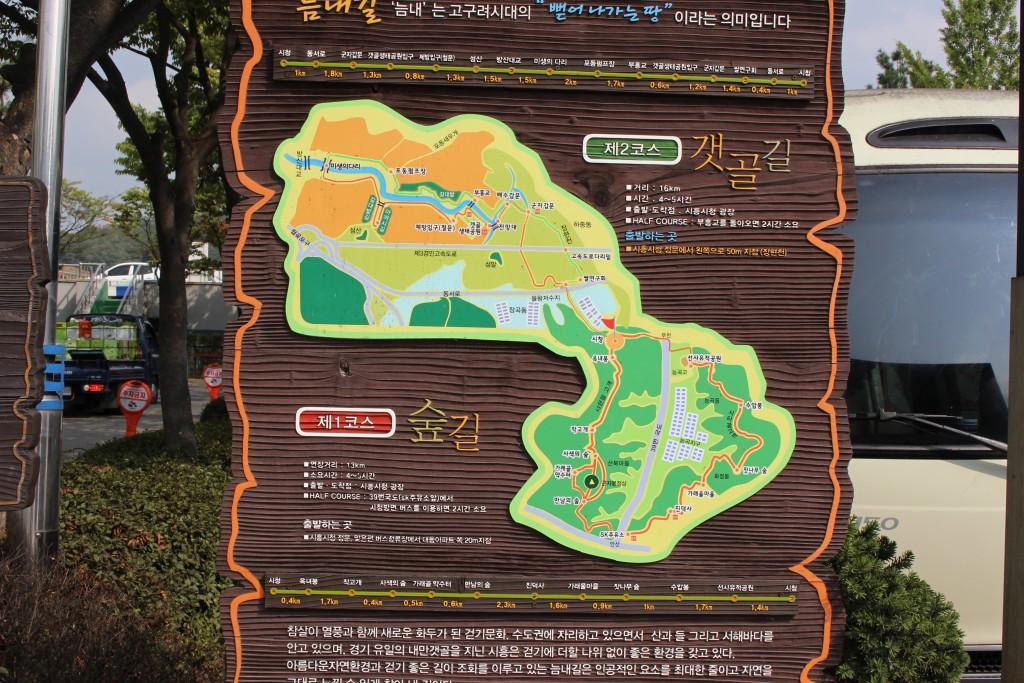 시흥갯골길,소래포구 002