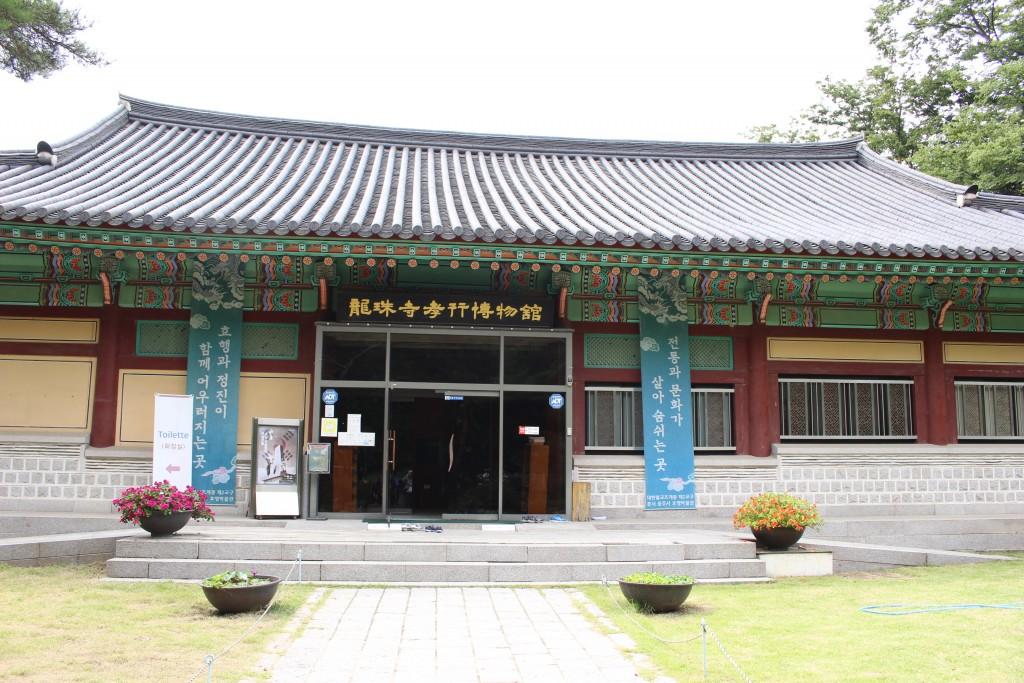 윤건릉,용주사,발우공양 251