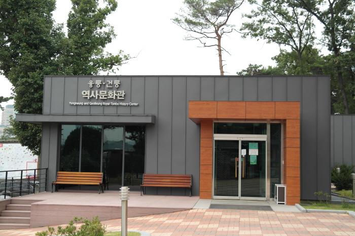 융건릉 역사문화관