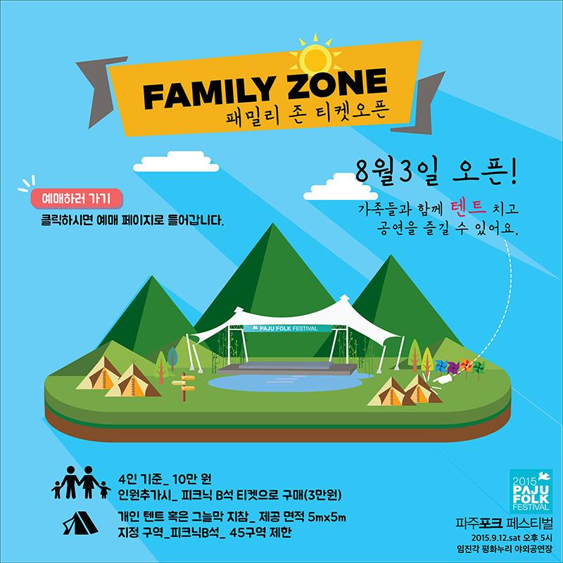 familyzone