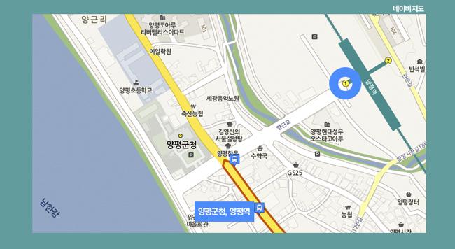 양평역 주변 지도