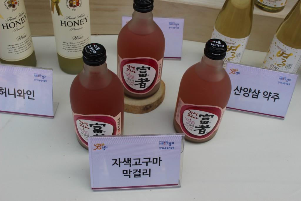 경기미 활성화방안 두텁떡,주왁 012