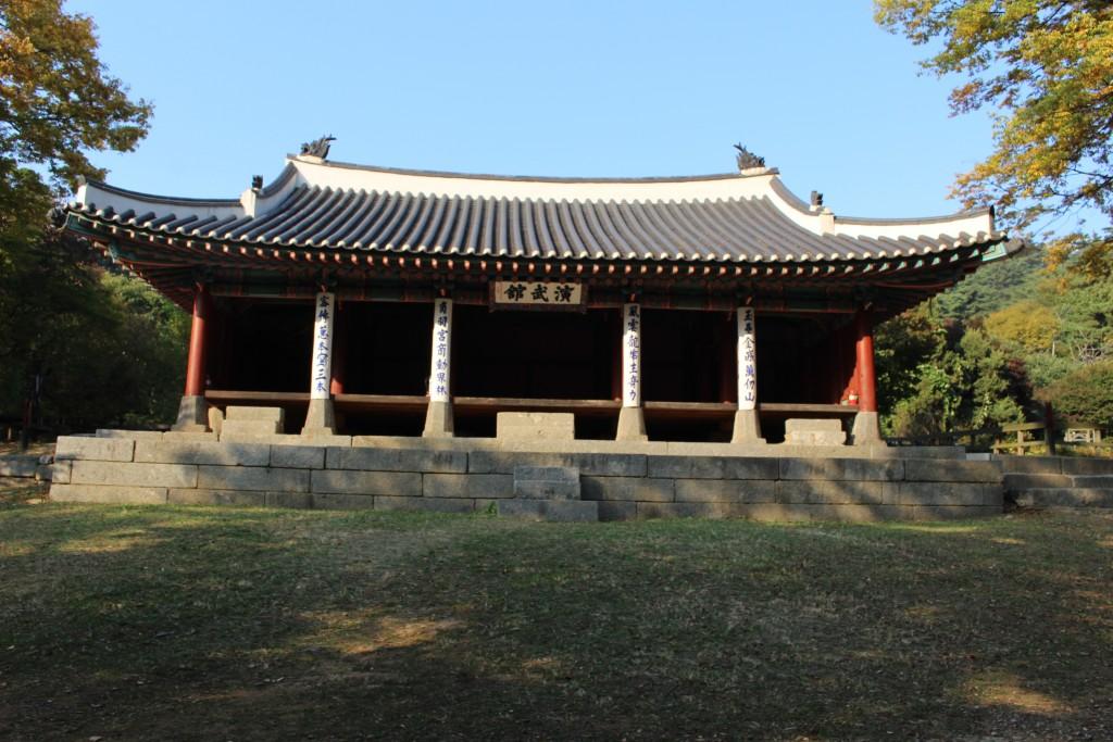남한산성,연무대,침괘정 413