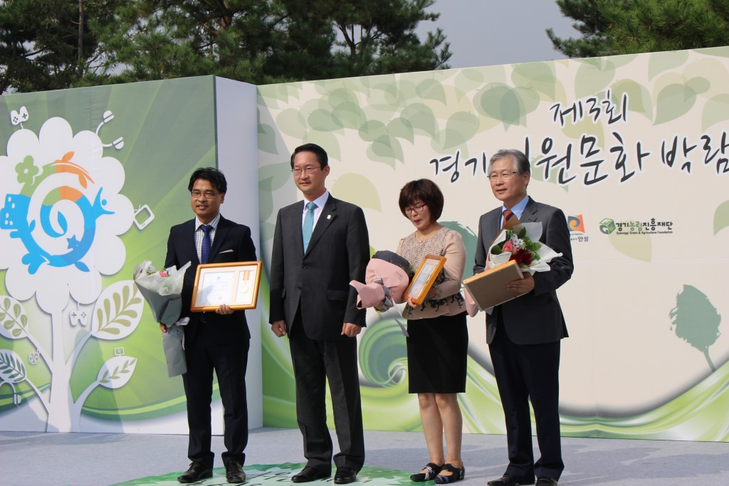 안성바우덕이,정원박람회 058