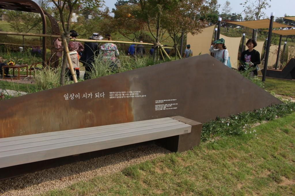안성바우덕이,정원박람회 137