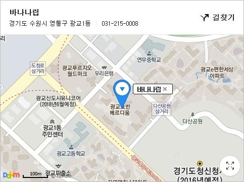 daum_net_20151016_082722