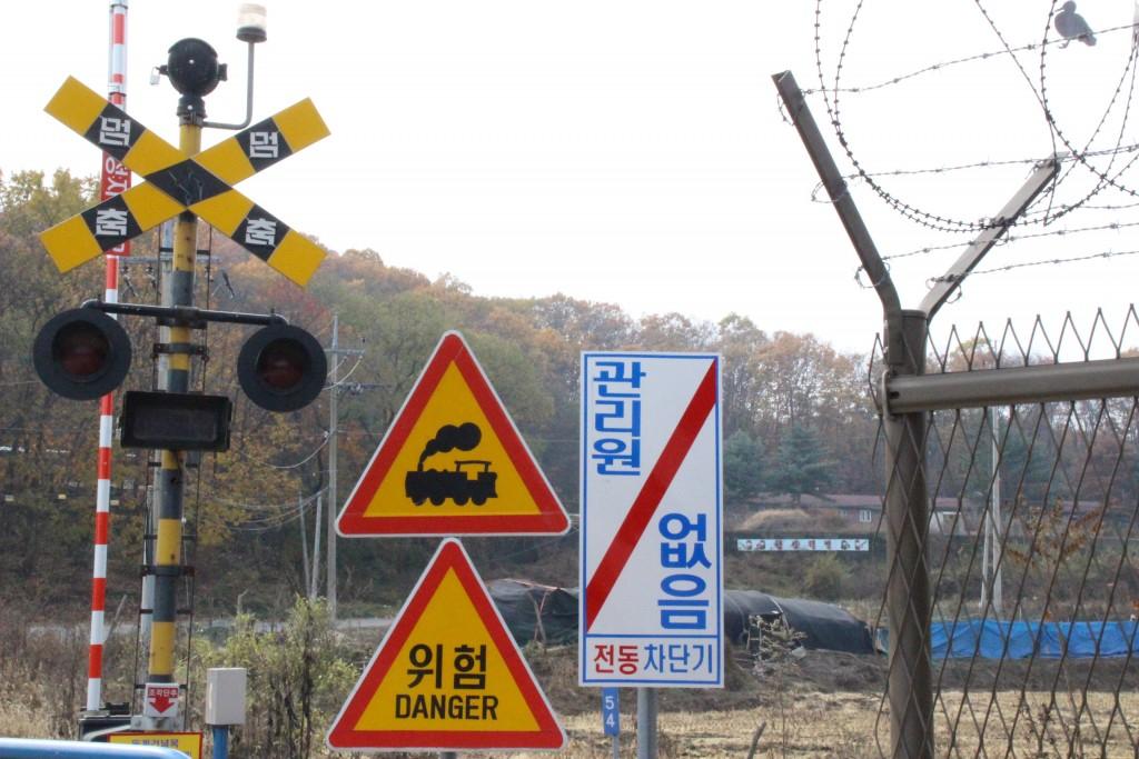 경기도,도라산테마길,관광공사 팸투어 151