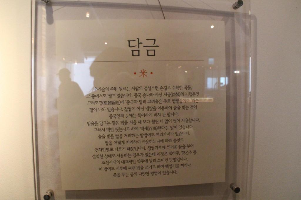 산사원,포천아트벨리,송년회 127