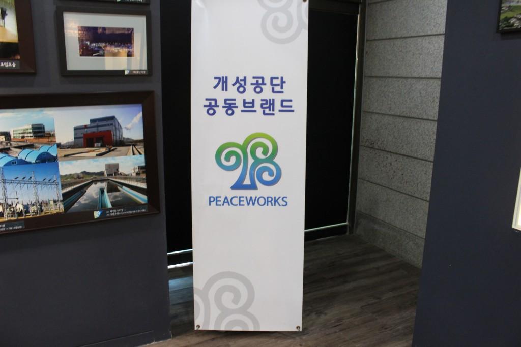 예맥,정기모임 020