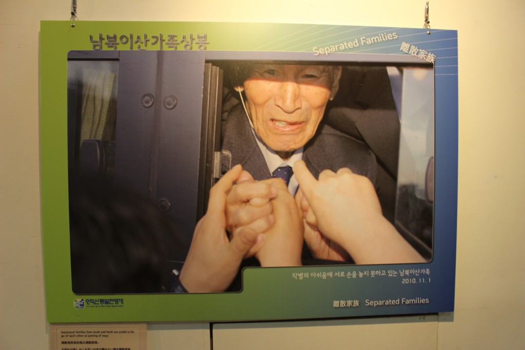 예맥,정기모임 036