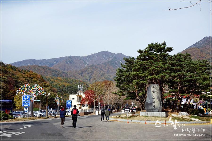 용문산 (1)