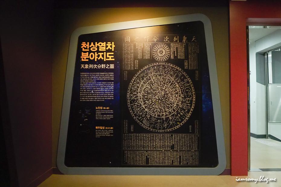 포천아트밸리_008