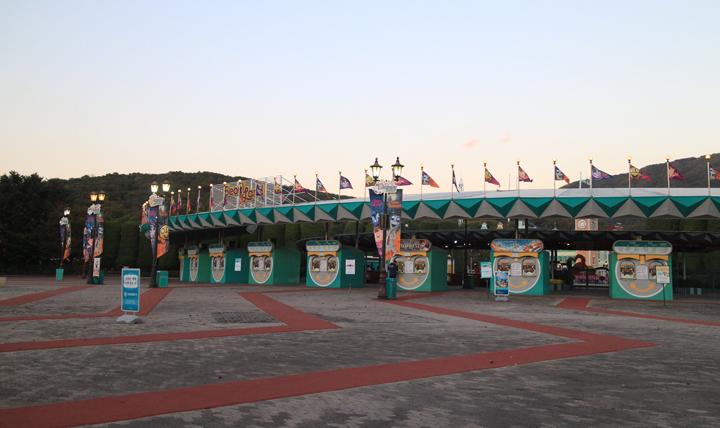 서울랜드 입구